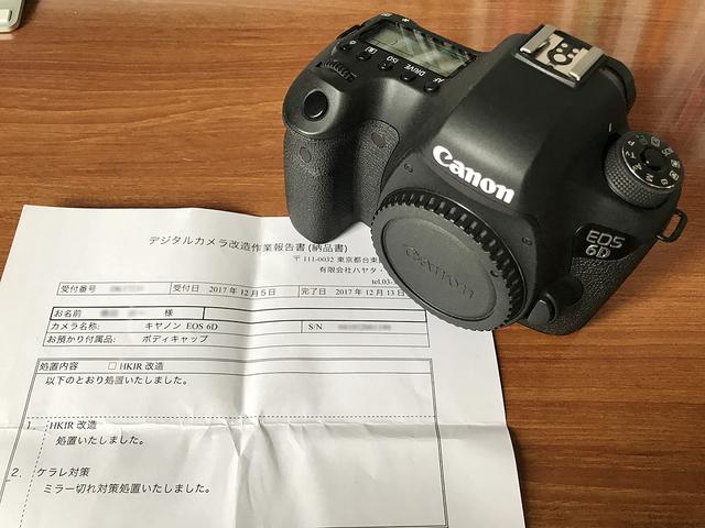 IMG_5581-iP7-3.jpg