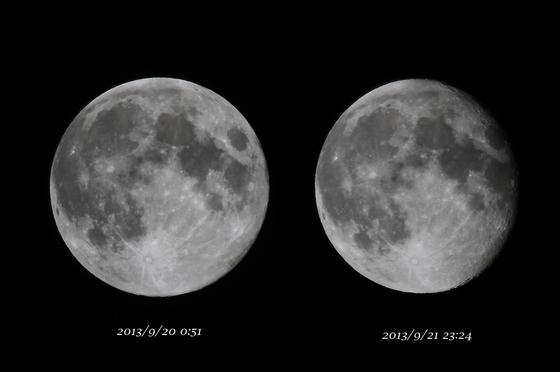 Moon130920.jpg