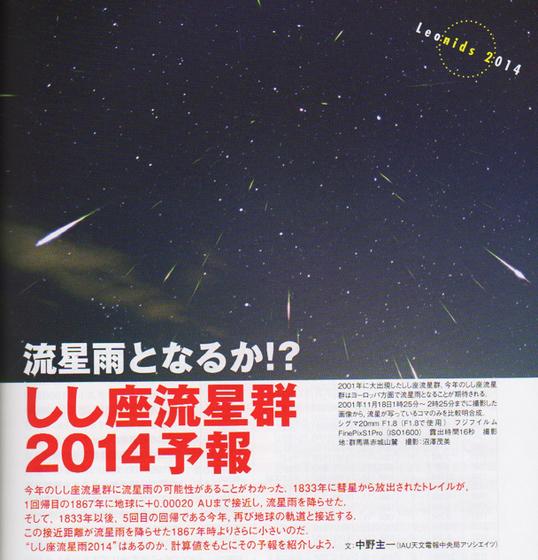info_meteo.jpg
