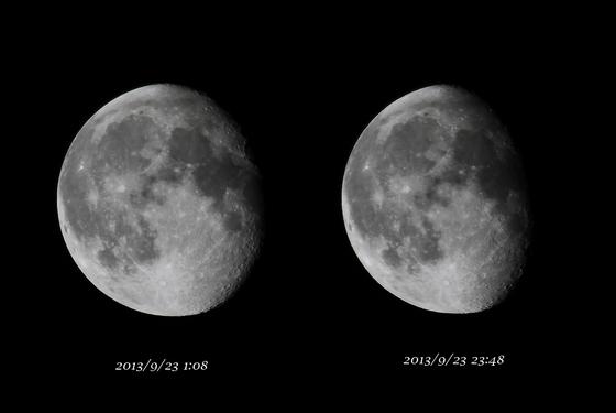 moon130923.jpg