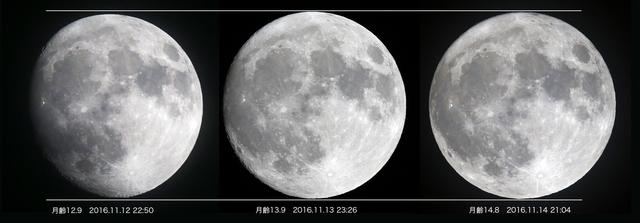 moon161112_14.jpg