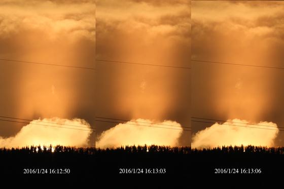 sunpillar160124_3.jpg