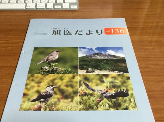 IMG_0959-iP6.jpg