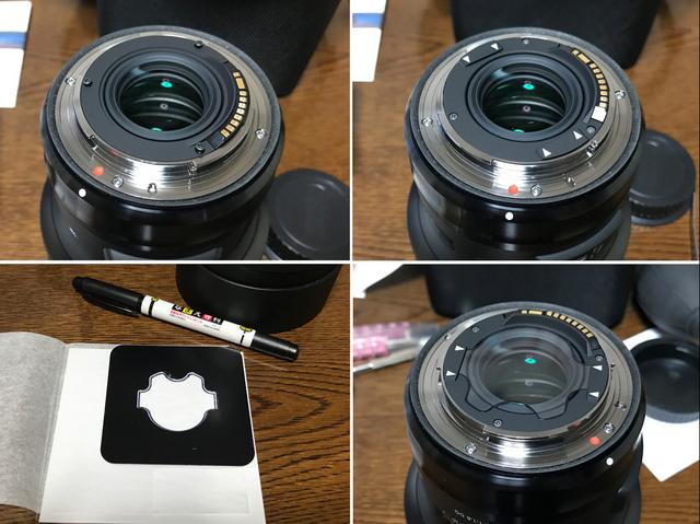 S14F18SoftFilter.jpg