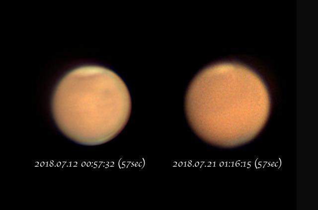 mars20180721-0712-3.jpg