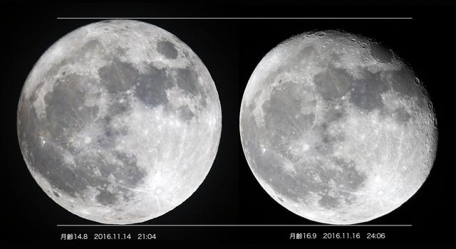 moon161114_17.jpg